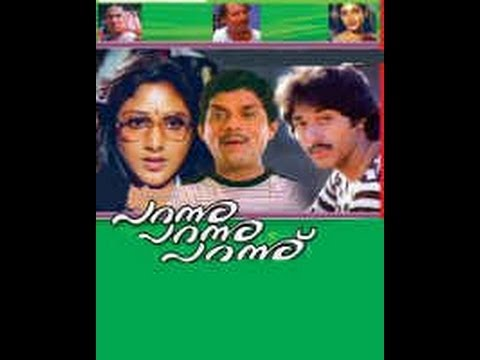 Parannu Parannu Parannu 4 Padmarajan Malayalam Love Story 1984