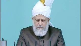 Sindhi Friday Sermon 6 August 2010, A discourse on thankfulness, Islam Ahmadiyya
