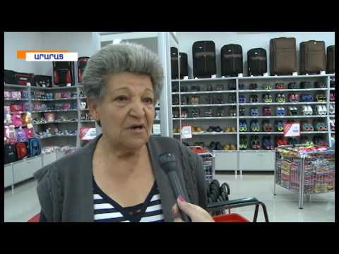 магазин одежды 'Hagusti Ashxarh' открылся в городе Масис