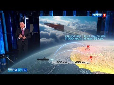 США в УЖАСЕ! Ракета ЦИРКОН долетит за пять минут