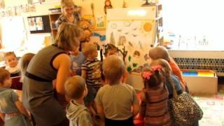 Детский сад. Средняя группа дети 4 -5 лет. Открытый урок на тему
