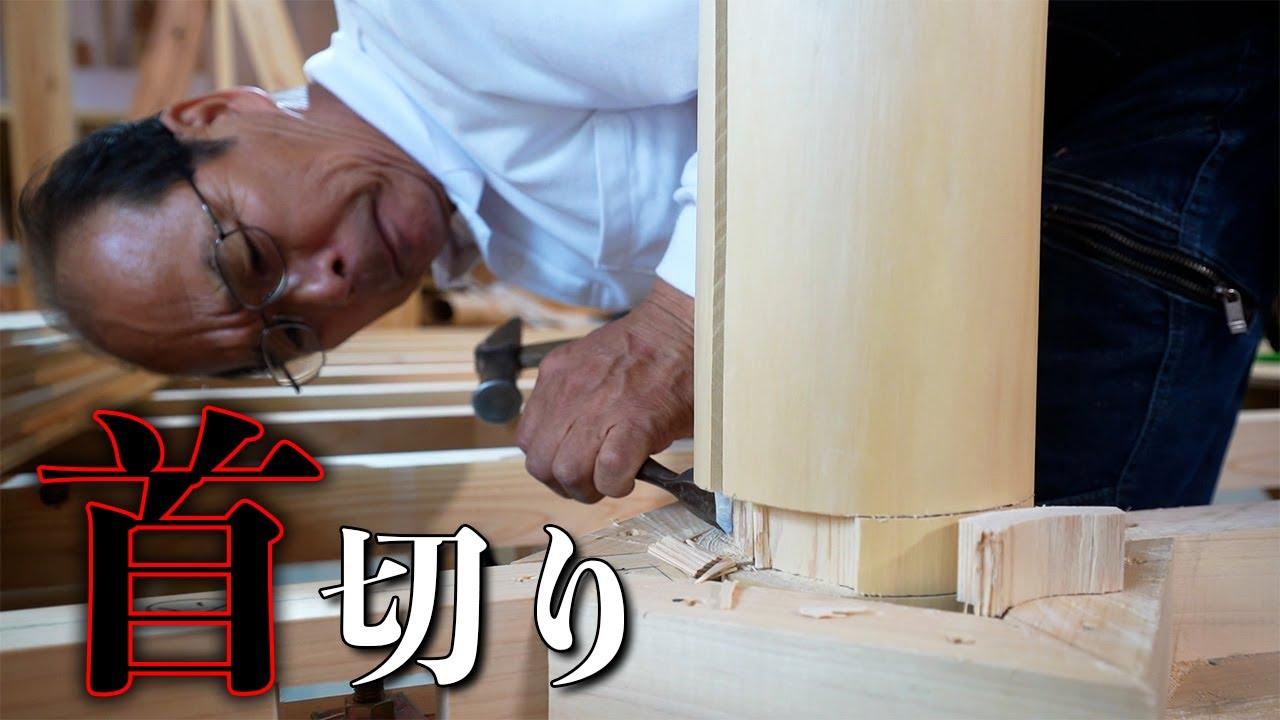 【大工仕事】30mmの檜の節無し無垢フローリングで床を張っていく - 大工難関の首切り仕事【Season2 - part4】