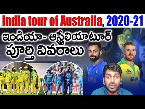 India Tour Of Australia, 2020-21   Team News   Schedule   Eagle Media Works