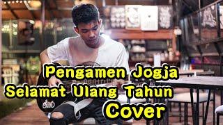 SELAMAT ULANG TAHUN JAMBRUD COVER MUSISI JOGJA PROJECT | TRI SUAKA