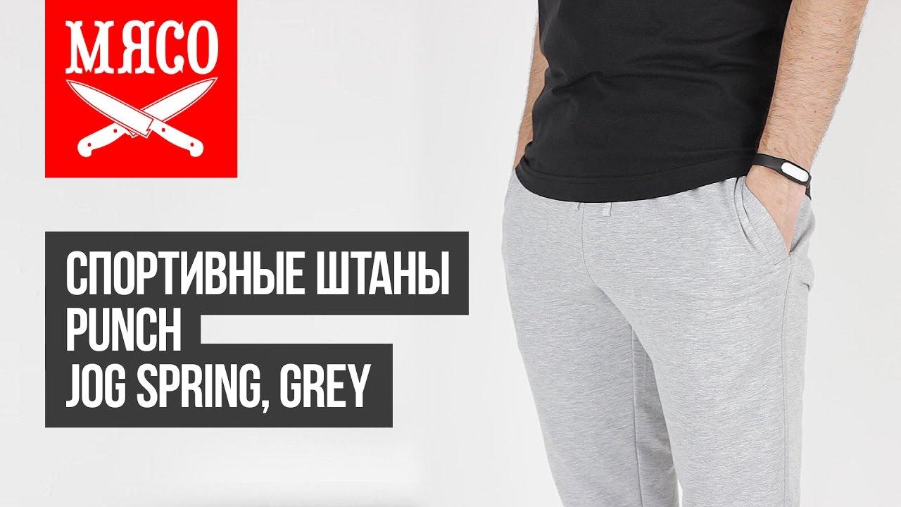 Большой выбор женских спортивных брюк в интернет-магазине wildberries. Ru. Бесплатная доставка и постоянные скидки!