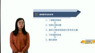 ИПО Сибгатулиина Т.В.  Лю Юнь Кейс-технологии на китайском