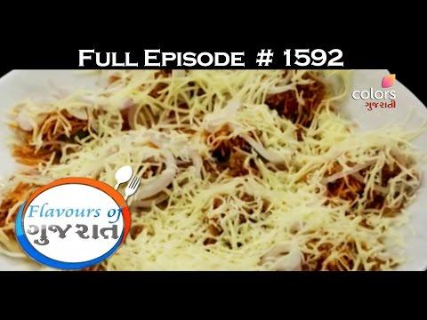 Flavours Of Gujarat - 2nd May 2017 - ફ્લાવોઉર્સ ઓફ ગુજરાત - Full Episode