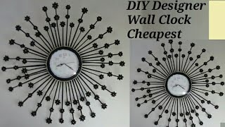 DIY Designer Wall Clock in the Cheapest Budget/Elegant Wall Clock with Waste Material/Waste material