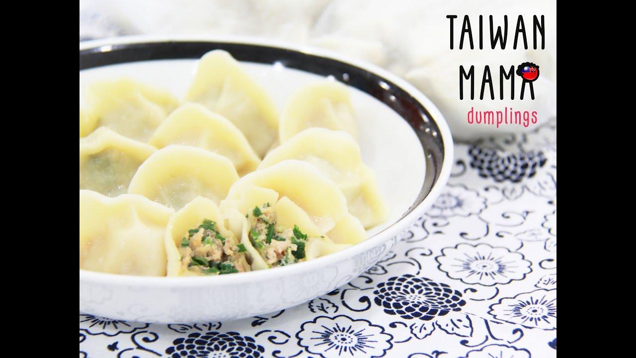 TaiwanMama - How To Cook Frozen Dumplings in 5 Minutes ...