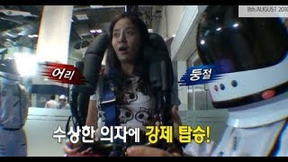 [RUNNINGMAN BEGINS] [EP 5-2]   Jihyo freaked out with mannequin (꒪⌓꒪) (ENG SUB)