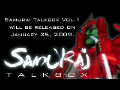 Samurai Talkbox Vol.1 Snippet サムライ・トークボックス