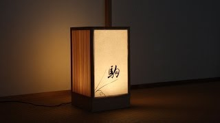 Hand-made Japanese Lampstand That Uses Led Light #japantstic