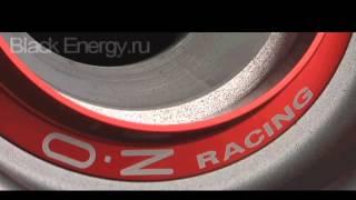 Диски и шины от суперпроизводителей.(Колесные диски итальянской компании OZ Для приобретения обращайтесь к авторизованному дилеру OZ компания..., 2012-10-30T11:01:27.000Z)
