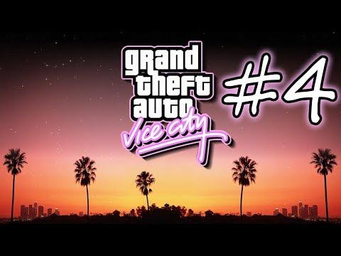 ЗАПИСЬ СТРИМА ► Grand Theft Auto: Vice City #4