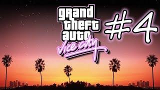 ЗАПИСЬ СТРИМА от 29.12.17 ► Grand Theft Auto: Vice City #4