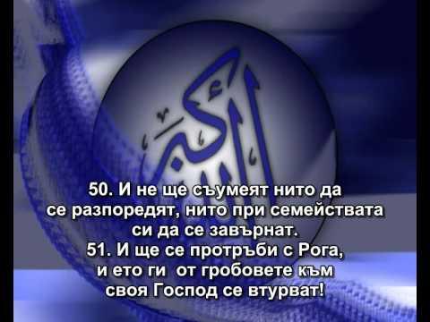 Кыргызча масалалар мр3