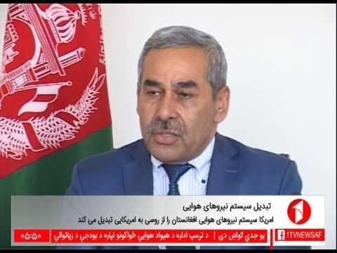 Afghanistan Dari News.24.5.2017. خبرهای افغانستان
