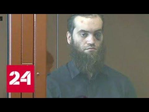 Адвокаты: в момент убийства Никита Енин мог находиться в состоянии аффекта - Россия 24