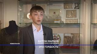 АТВ и Служба Связи Военно-Морского флота России снимает документальный фильм о нашем земляке.