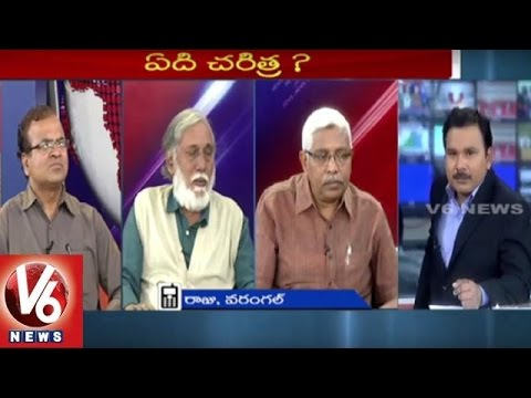 Special Debate On Students Confusion Over Telangana History Books | 7 PM Discussion | V6 News