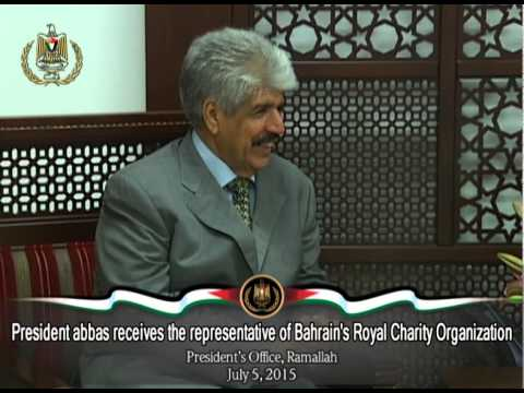 President abbas receives the representative of Bahrain's Royal Charity Organization