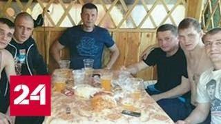 Банкет за решеткой: где теперь Цеповяз и что он поменял в колонии? - Россия 24
