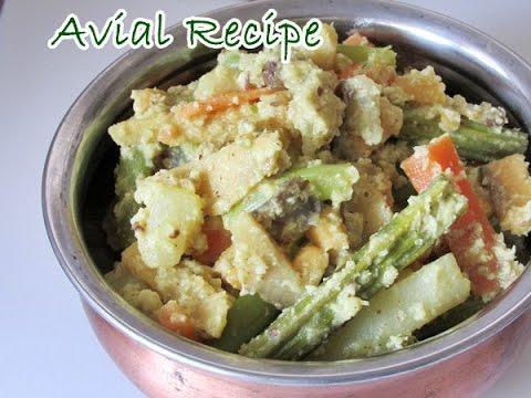 Avial Recipe | How To Make Kerala Avial Recipe - Onam Sadya Recipes | Nisa Homey