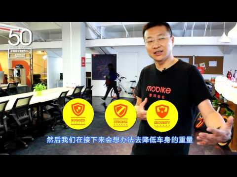 China's Top 50 Business Innovators -- Wang Xiaofeng