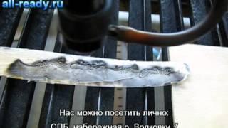 Лазерная гравировка металла (стали): Гравировка на ноже(Лазерная гравировка на лезвии металлического (стального) ножа с помощью пасты для лазерной гравировки...., 2013-07-26T13:58:06.000Z)
