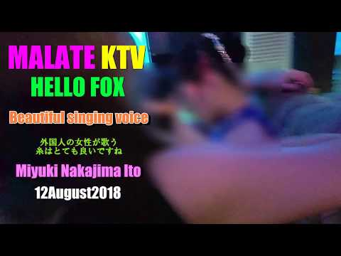 [4K]CLUB HELLO FOX Manila Malate KTV 12august 2018