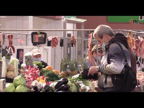 АТН Харьков: Придерживаются ли продавцы на рынках новых правил карантина? - 02.04.2020