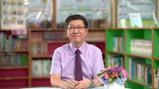 Publication Date: 2021-09-24 | Video Title: 香港紅卍字會屯門卍慈小學 小一選校座談──校長分享