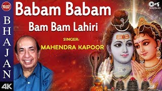 Babam Babam Bam Bam Laheri by Mahendra Kapoor - With Lyrics - Shiv Bhajan - Sing Along