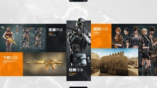 Cross Fire Web China || First Test Livestream !