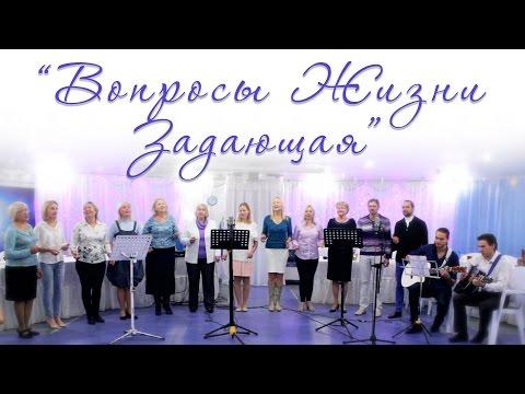 Пугачева Алла «Без меня» - текст и слова песни в караоке