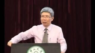 中山大学:饮食与健康 第4讲 合理膳食 健康人生