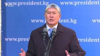 Атамбаев: Чек ара ачылбаса ЕАЭБге кайрылам