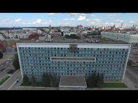 Просыпайся, Пермь! (песня о Перми, красивое видео, аэросъёмка)