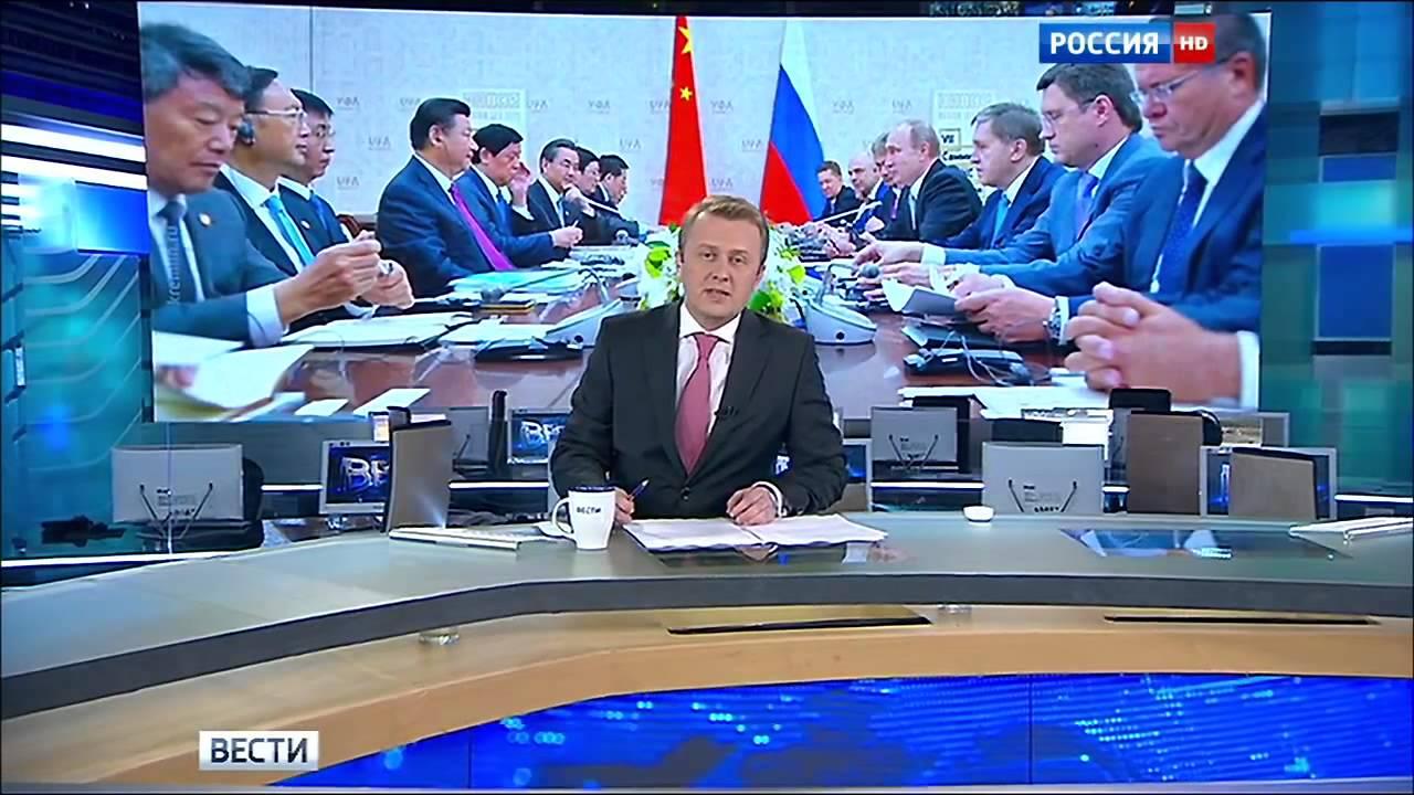 Новости россии и мира сегоднят