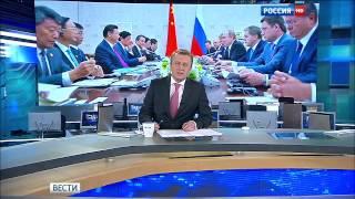 Трибунал для ВСУ,Последние Новости Украины России Сегодня,Мировые Новости 08 07 2015