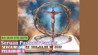 Seruan Pastoral Paulus (ASI)