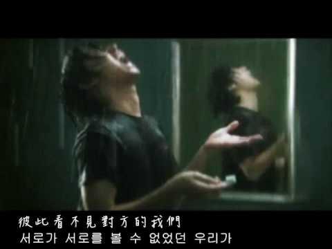 [MV] Epik High 에픽하이 雨傘 우산 (feat. 윤하) 繁中字.avi
