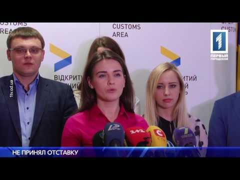 Новости в г заречном пензенской области