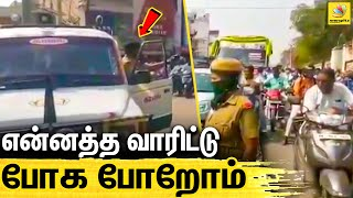 கஞ்சி குடிச்சாலும் வீட்ல இருங்களே Please ! | TamilNadu Police | 144Act