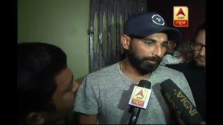 My wife is not in good mental health, says Mohammed Shami
