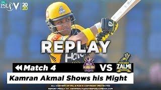 Kamran Akmal Century Highlights | Quetta Gladiators vs Peshawar Zalmi | Match 4 | HBL PSL 5 | 2020
