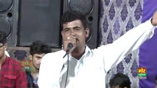 bhole chela bana le ne superhit bhole song haryanvi shiv bhajan mor bhakti bhajan