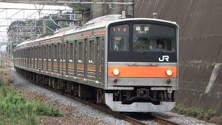 2020/09/22 武蔵野線 205系 M20編成 船橋法典駅   JR East Musashino Line: 205 Series M20 Set at Funabashihoten