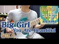 POP [ 미카 MIKA - Big girl you are beautiful ]  bass guitar