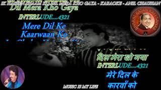 Ik Haseen Shaam Ko Dil Mera Kho Gaya - Karaoke With Scrolling Lyrics Eng. & हिंदी